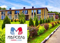 Таунхаусы и дуплексы в Новой Москве КП «Марсель», Калужское ш., 34 км